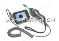 手持光纤端面检测仪 TS700B1-V