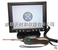 光纤端面检测仪 TS700A-T