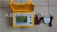 电力電纜故障測試儀 TS910