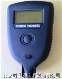 TT150涂层测厚仪