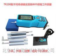 表面粗糙度仪TR200