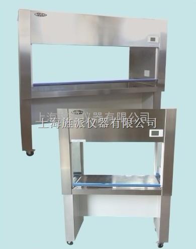 超净工作台|生物安全柜