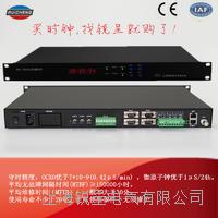 北斗网络时间同步服务器 k807