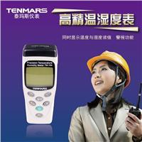 TM-184 记忆式高精度温湿度表