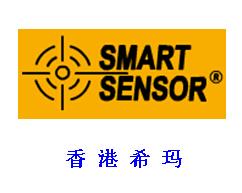 香港SMART SENSOR