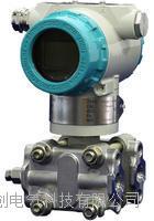 智能压力变送器 DCPT2000A1