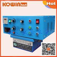 小型垂直振动试验台 高频垂直振动试验机 3000HZ垂直振动台