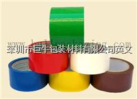 water acrylic  one side bopp packing tape  colorfle tape