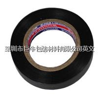 Packing convenient PVC insulation tape BULL-1