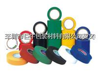 low price high quality Wholesale goods PVC insulation tape  BULL-1