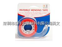 Top quality super clear /Invisible Stationery tape with dispenser made in china BULL-1