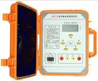 FET-2地桩式接地电阻测试仪 FET-2