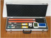 DHX6-110KV高压核相仪 DHX6-110KV