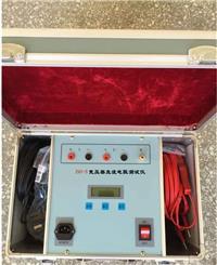 ZGY-5数字式直流电阻测试仪 ZGY-5