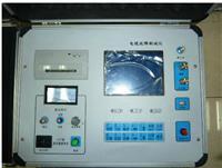 SG--3000型电缆故障测试仪 SG--3000