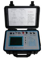 SGHC2020V 计量二次回路导纳在线测试仪 SGHC2020V
