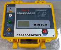 FIM-10智能型绝缘电阻测试仪 FIM-10