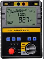 SG2306数字绝缘电阻测试仪 SG2306