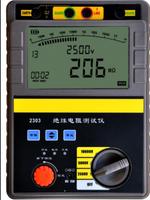 SG2303数字绝缘电阻测试仪 SG2303