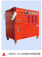 SG7Q-8-100型SF6回收装置 SG7Q-8-100型