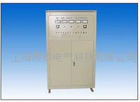 SBW大功率智能稳压器 SBW