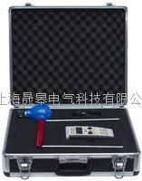 HB-VD20无线绝缘子分布电压测试仪 HB-VD20