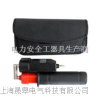 GDY-II 0.1-10KV折叠型高低压验电器 GDY-II 0.1-10KV