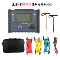 防雷接地电阻测试仪_防雷接地测试仪器_防雷检测仪器设备 SG3010