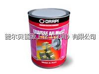 ORAPI二硫化钼润滑剂GRAISSE AU MoS2