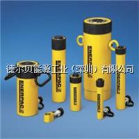 ENERPAC单作用液压油缸