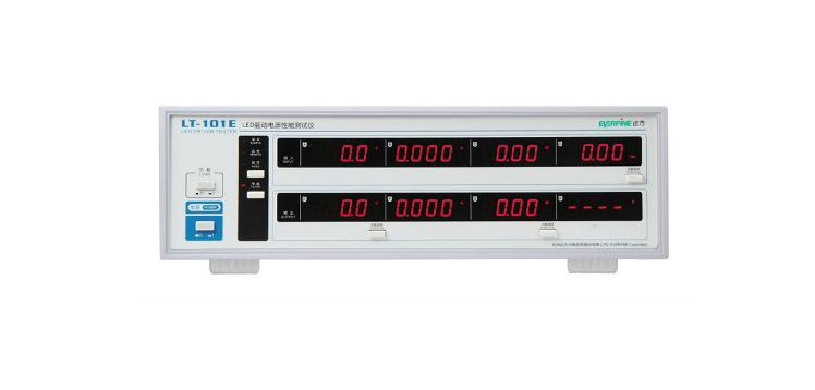 LT-101E LED驱动电源性能测试仪