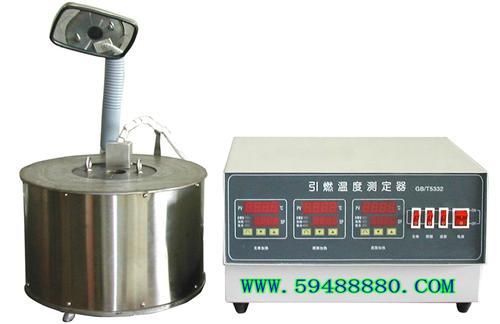 ZH2772石油产品引燃温度测定仪