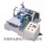 电线印刷体坚牢度试验机 耐磨试验机系列