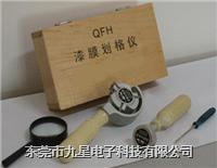 划格法附着力试验仪,划格法附着力试验仪qfh qfh划格法附着力试验仪