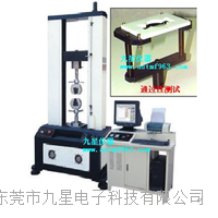 JX-CMT6103奶嘴综合试验机 JX-CMT6103