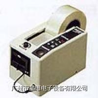 胶带自动切裁机