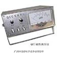 测厚仪|磁性测厚仪|永利达磁性测厚仪