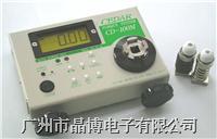 CD-100电批扭力测试仪|CEDAR电批扭力测试仪
