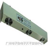 离子风机|斯莱德防静电离子风机FC-003