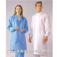防静电服装|白大褂防静电服装