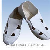 防静电鞋子|四孔防静电鞋